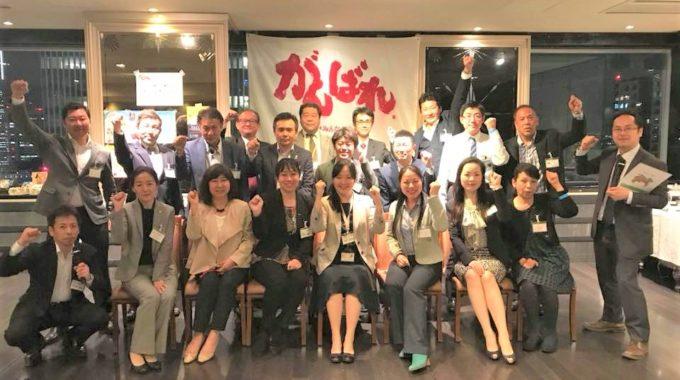 10月10日 第187回【守成クラブ横浜会場】仕事バンバンプラザ