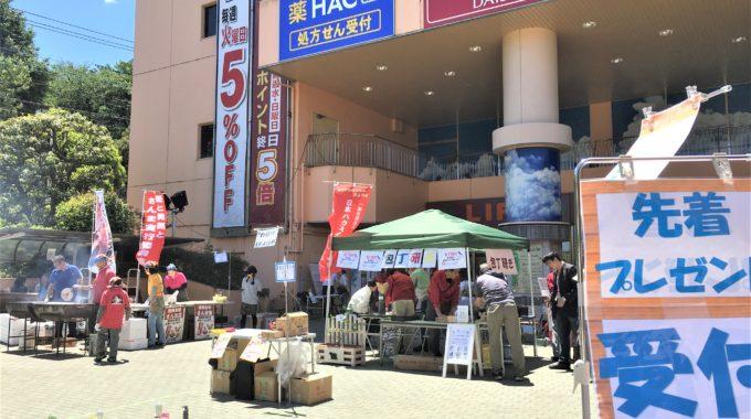 5月20日 K-1ショッピングセンター前 お楽しみマーケット