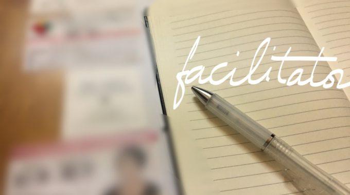 社長日記【自分が出来ないなら、出来る方にお繋ぎすればいい✨✨】