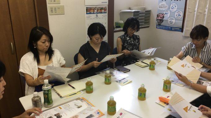 8月29日 アシスタント登録制度・説明登録会