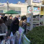 11月25日中央林間マルシェ(企業出展)