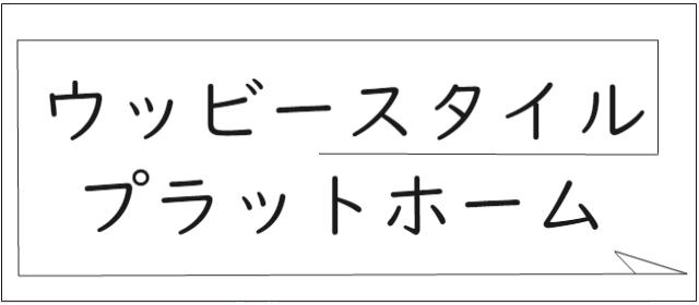 bnr-kari