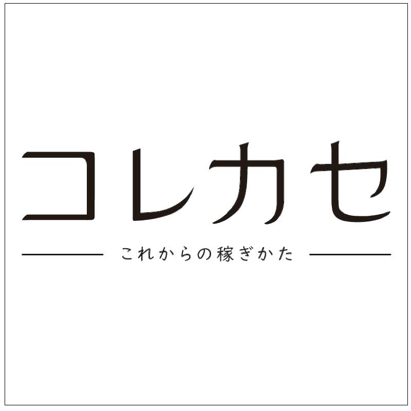 corecase-logo-square-line