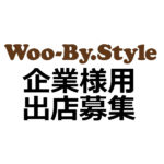 12月7日(土)~8日(日) ホームタウンフェス川崎