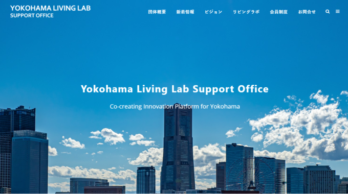 Yokohama Living Lab Support Office