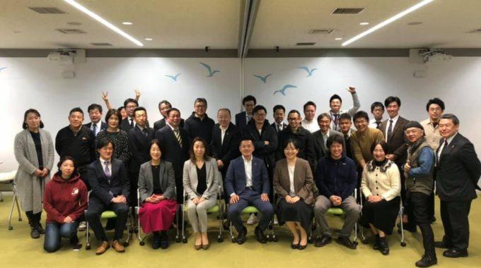 YOKHOAMAリビングラボサポートオフィス決起総会報告