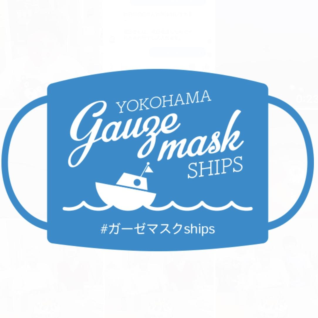 gauzeships_yokohama_square