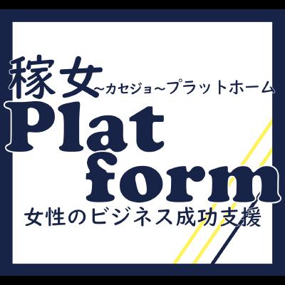 kasejo-platform-square