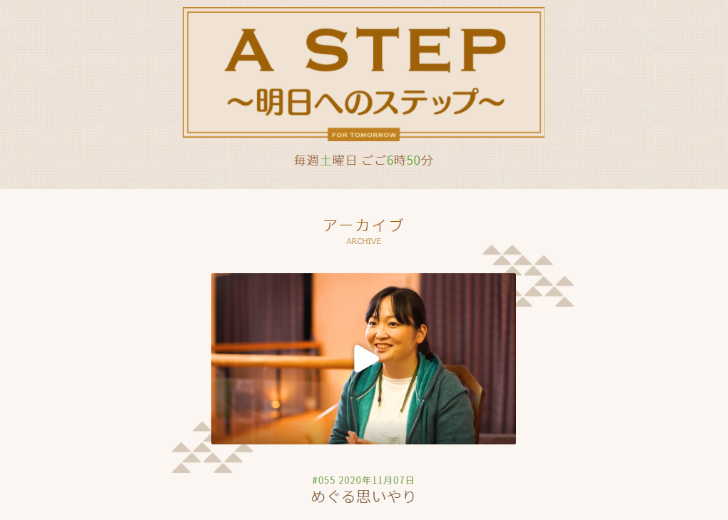 20201107a_step