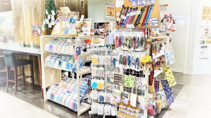 女性のディーセントワークの拠点となるハンドメイド雑貨店を三ツ境に開店