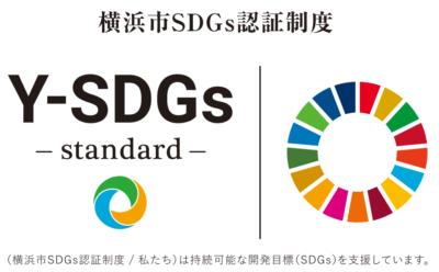 y-sdgs-standard