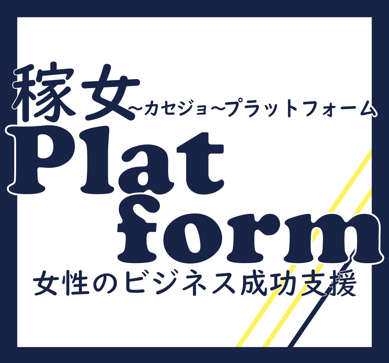 kasejo-platform-logo-square-backwhite202110